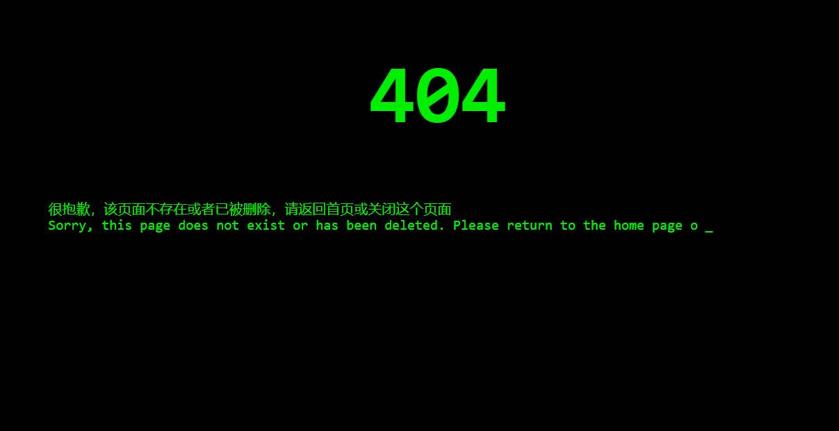 代码输入效果404页面源码404页面源码图片
