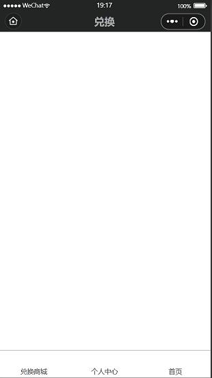 微信养猫小程序源码搭建教程裕网云收集库_裕网云资源网_裕网云资源库qq技术导航_薅羊毛_自学网教程_资源分享平台_SEO优化_自媒体博客_抖音培训_建站教学论坛图片