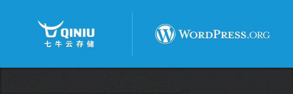 WordPress七牛云镜像存储插件不更新版本七牛云存储图片
