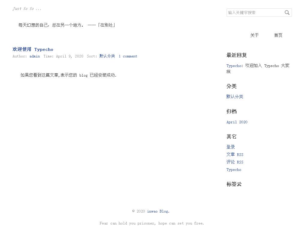 Typecho 开源主题 — Writing 为书写而生教程图片