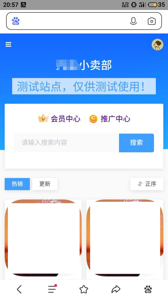 7_CJRQ`V7SUO`BN5$NXO4RK.png