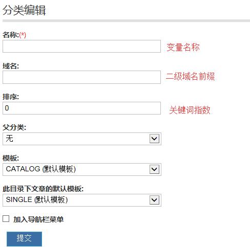 绿萝ASP精品泛站群程序最终版站群系统图片