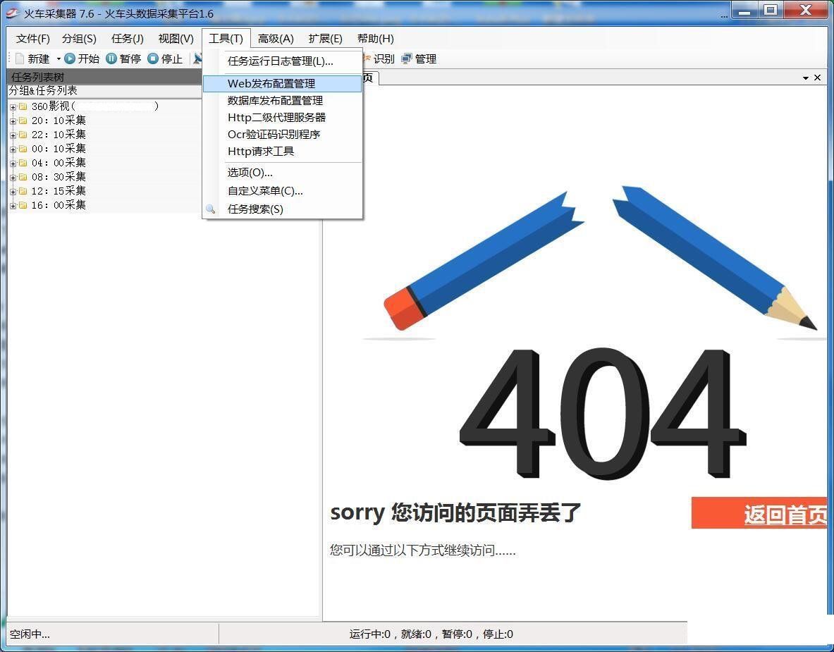 20200818201904_72066.jpg