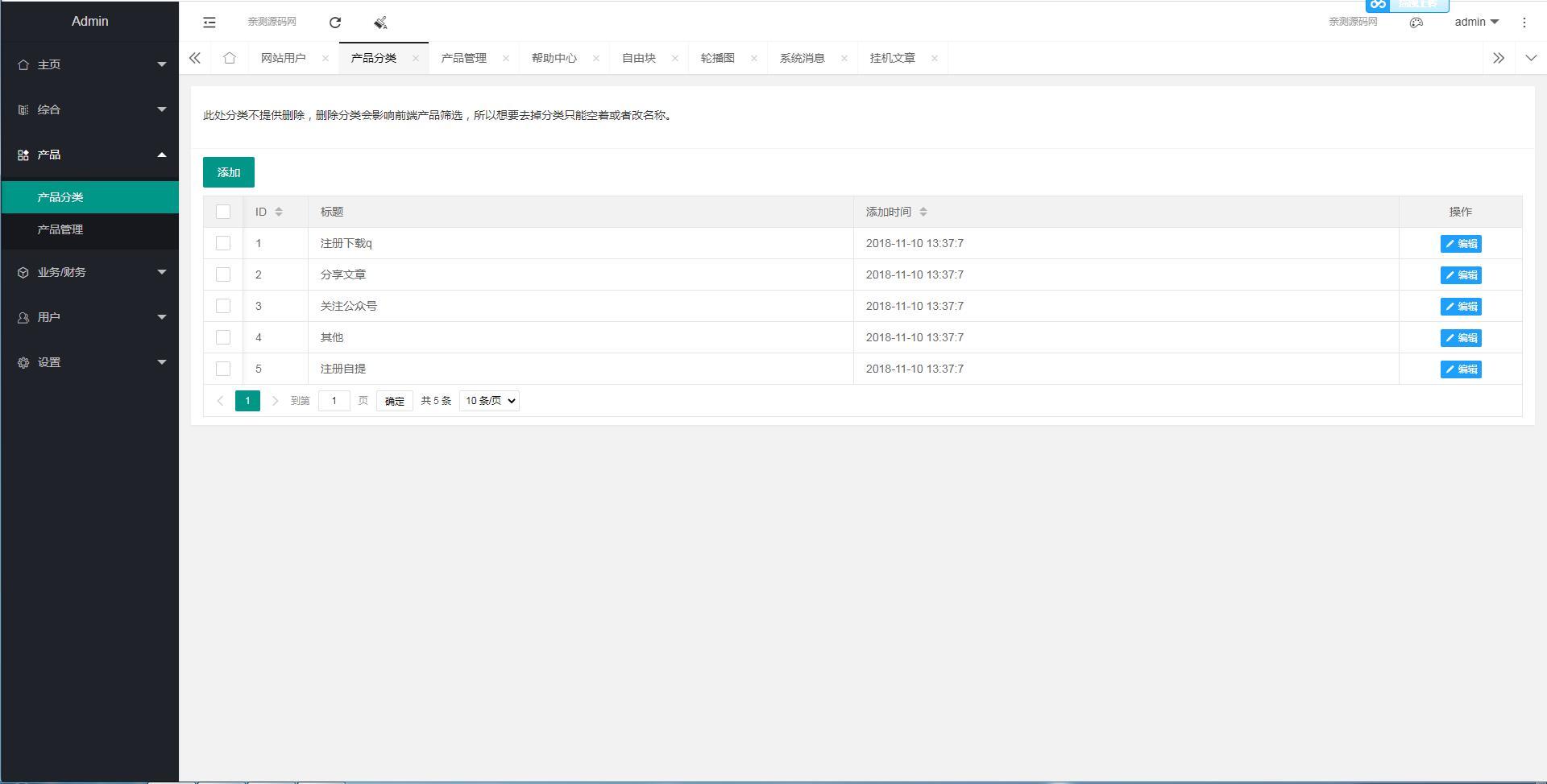 【亲测】任务接单平台源码自动挂机阅读文章赚钱系统任务接单平台图片