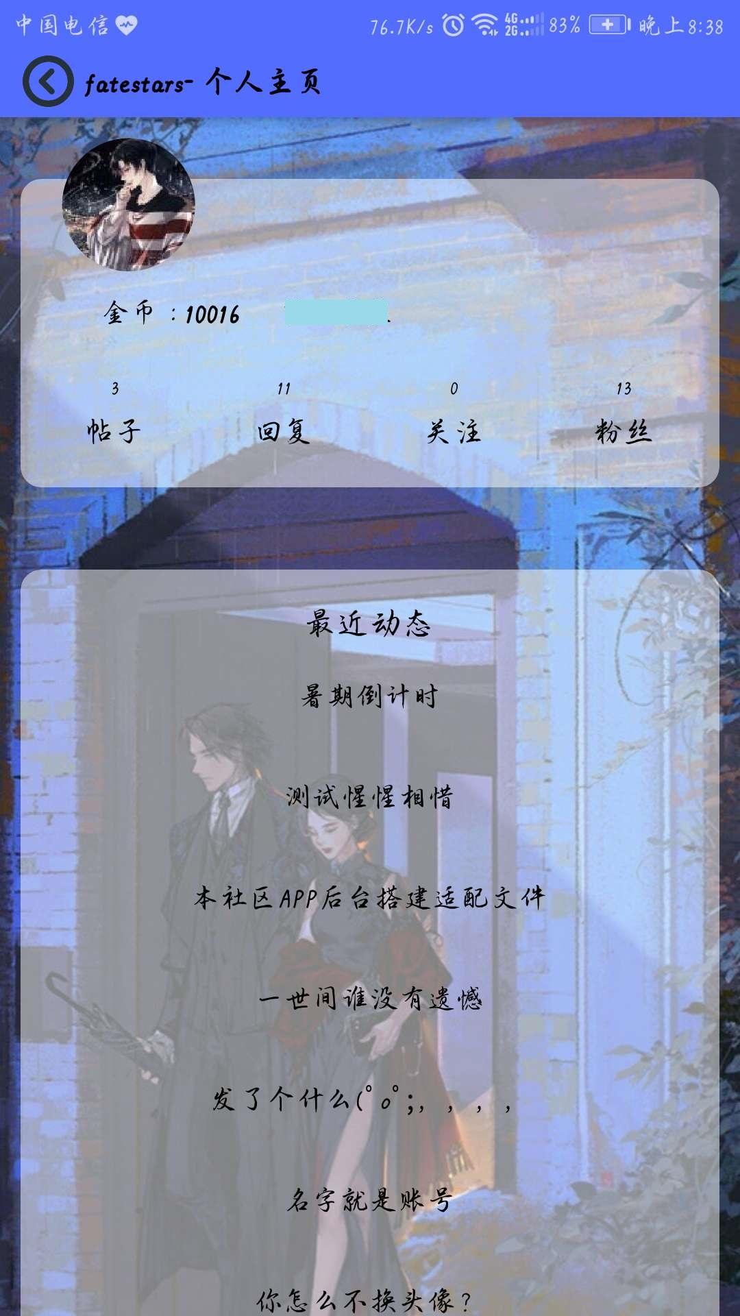 1619080111-e99c212ab3660a5.jpg