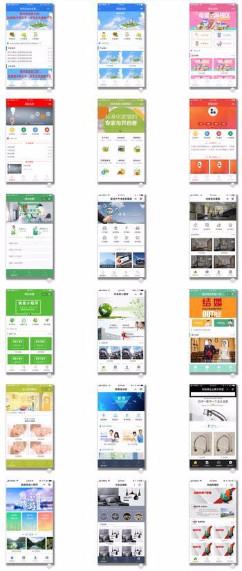 百度小程序全套源码下载、免费分享,一键生成百度小程序百度小程序全套源码下载、免费分享,一键生成百度小程序图片