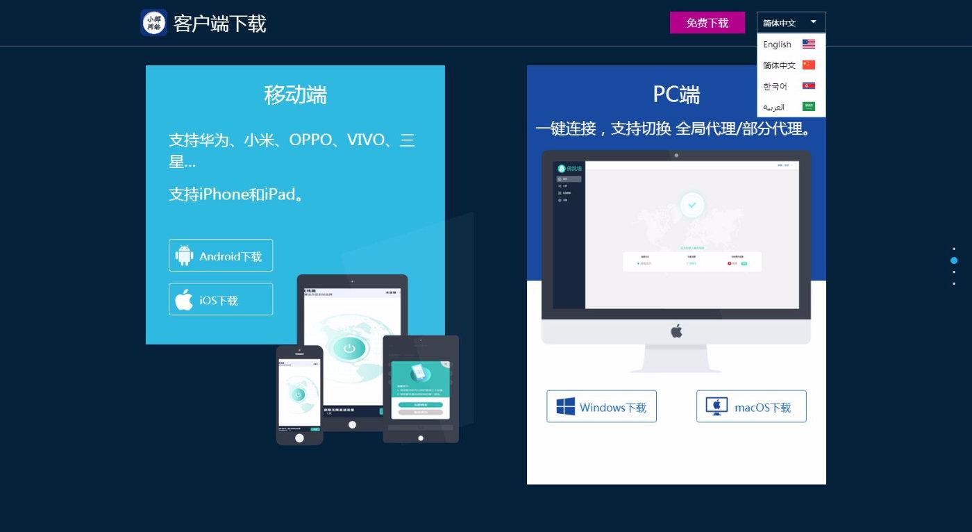 4国语言软件下载网站源码4国语言软件下载网站源码图片