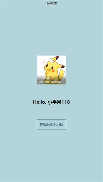 1620461869-c81e728d9d4c2f6.jpg