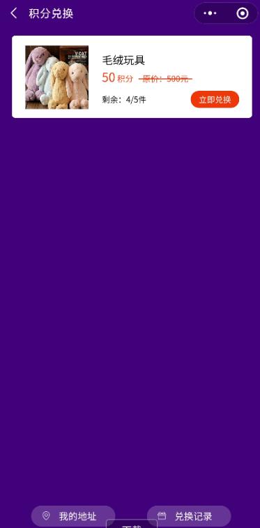 1619693691-c81e728d9d4c2f6.png