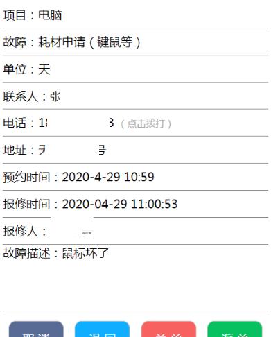 1619003946-c81e728d9d4c2f6.png