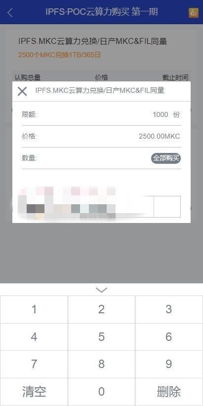 二开数字钱包量化/矿机/新token钱包源码热门源码图片