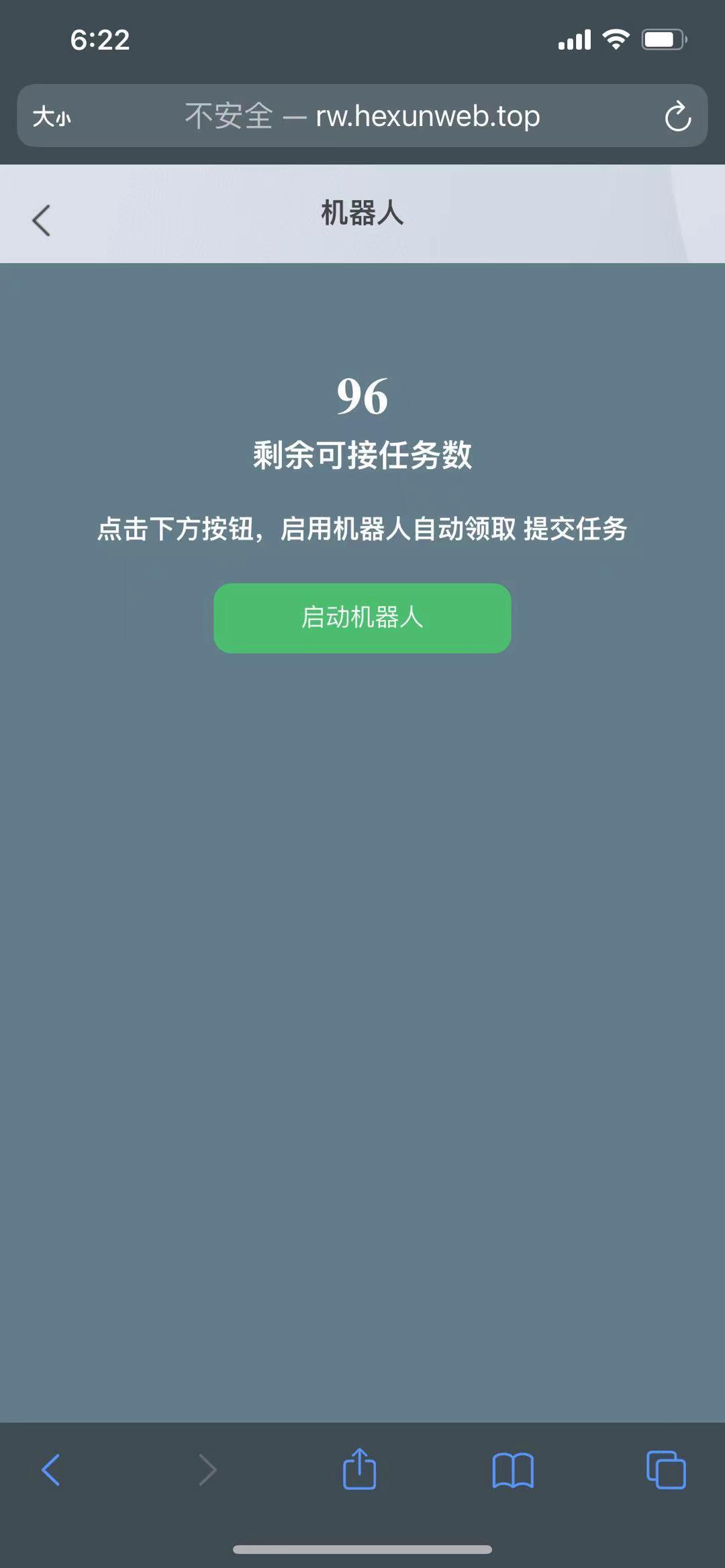 抖音短视频点赞任务系统热门源码图片