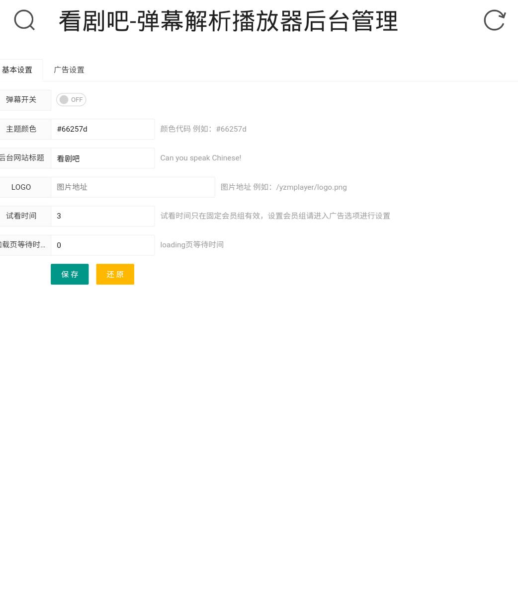 免费json客户端解析解析图片