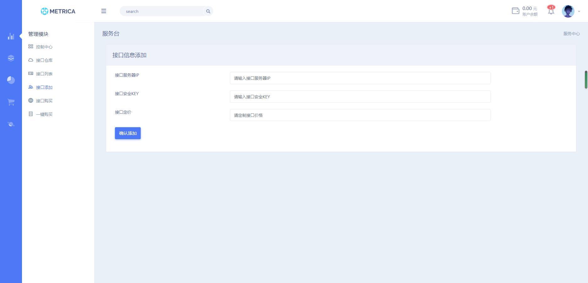 全新DHPST分销系统-EP分销-云主机分销系统热门源码图片
