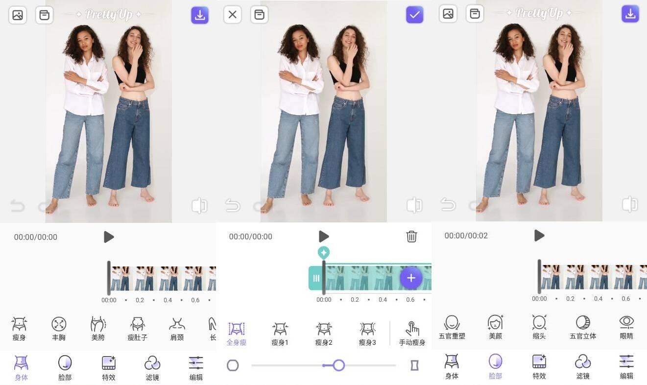 PrettyUp 视频人像美化v3.2.0高级版视图处理图片