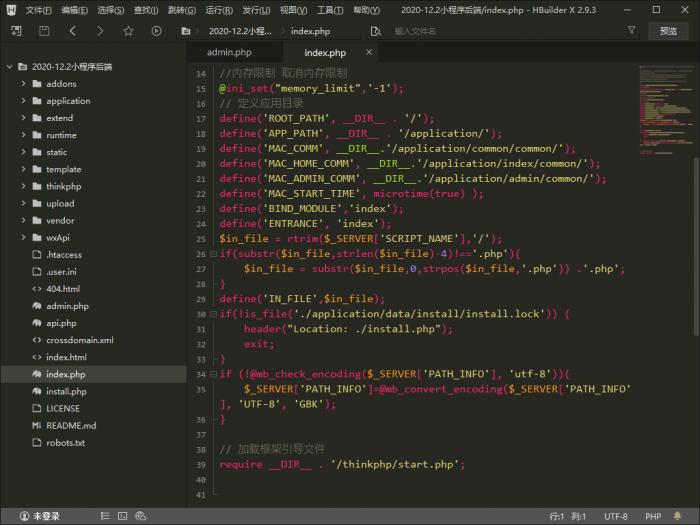 影视小程序开源源码无需授权 附详细图文教程