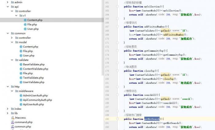 基于thinkphp5.1+uniapp+mysql5.7 开发的社区朋友圈程序源码