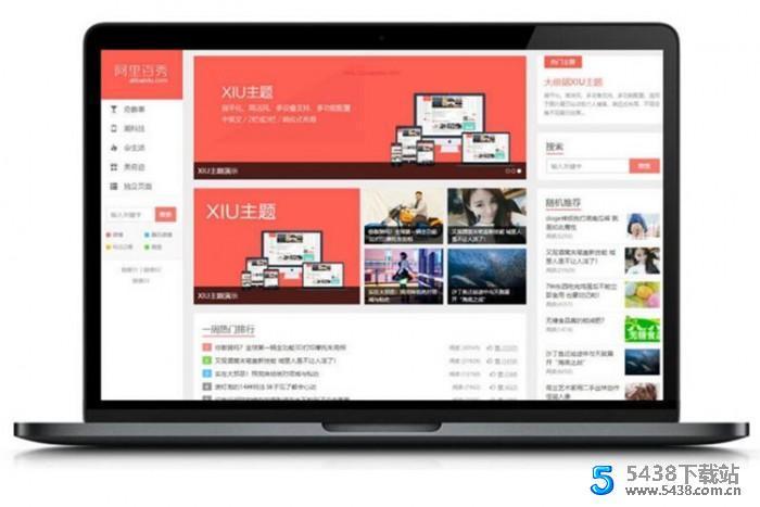 WordPress阿里百秀XIU v7.5博客主题