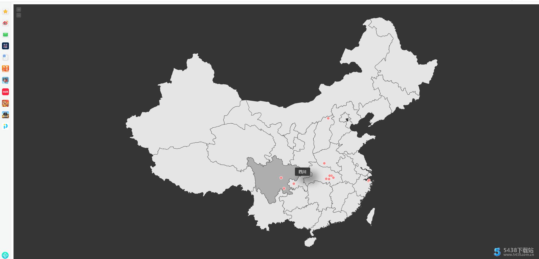 仿翁天信网站旅行足迹地图HTML单页源码源码图片
