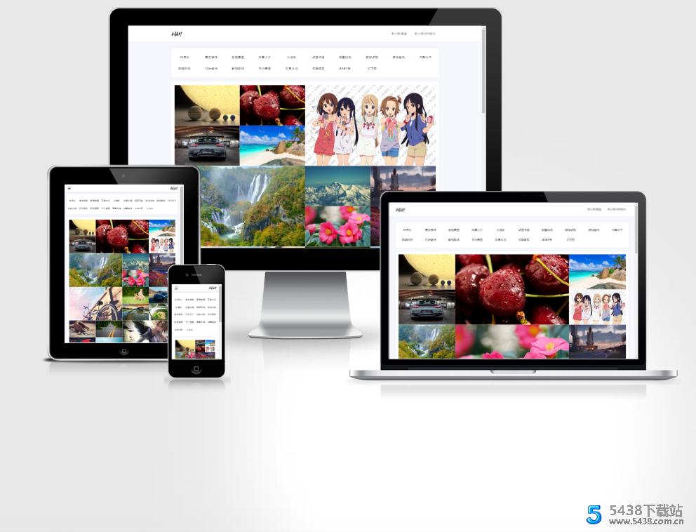 采集壁纸网小韩美化版源码 包含多种分类图片