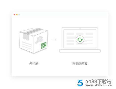 二维码活码管理系统 v 2.1.2短网址图片
