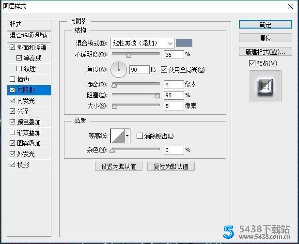 PS金属字素材网络技术图片