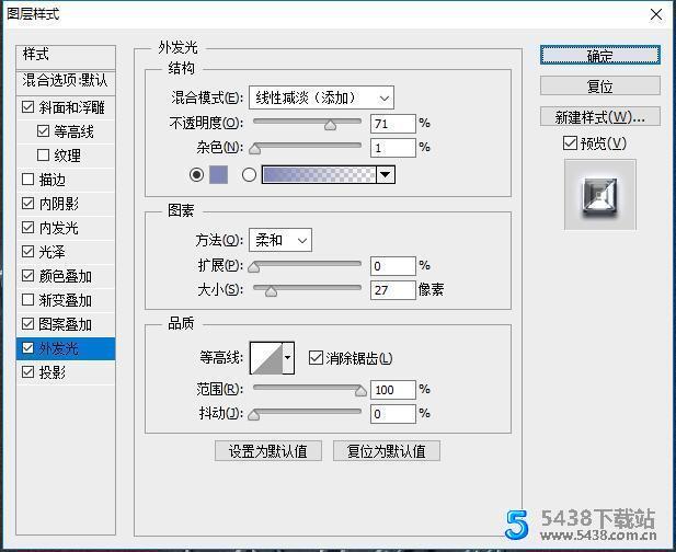 PS金属字素材电脑软件图片