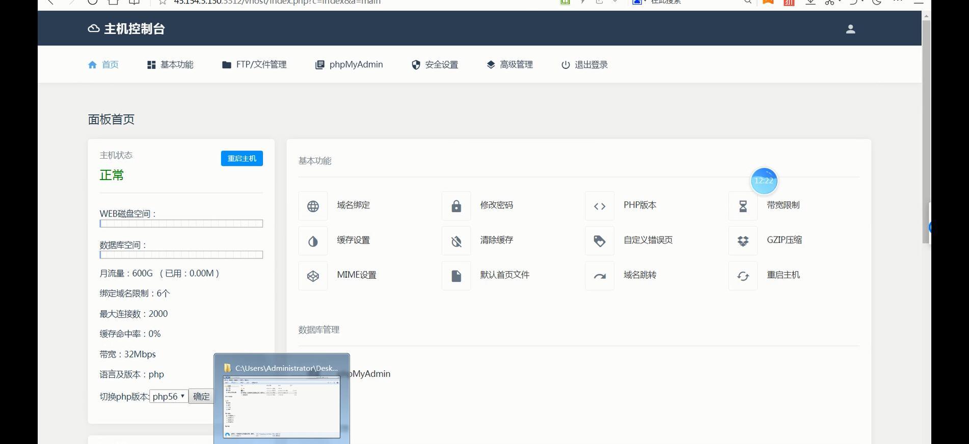 emlog小白建网站教程源码