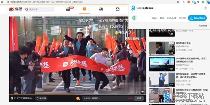 浏览器网页视频下载Video Octopus插件网页视频下载插件图片