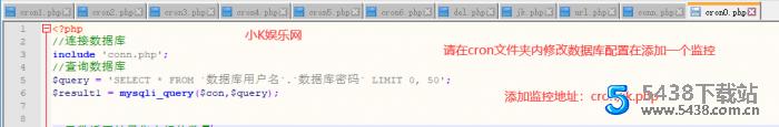 职教云自动签到网页版开源源码