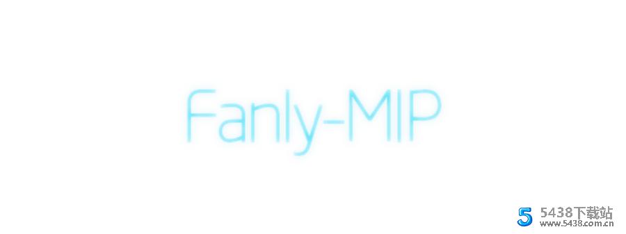 EMLOG主题模板 - Fanly-MIP 1.3   一款为百度MIP而出的EMLOG主题模板主题图片