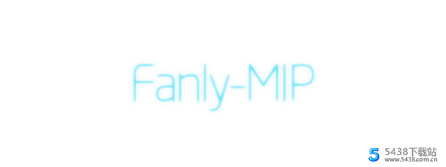 EMLOG主题模板 - Fanly-MIP 1.4电脑软件图片