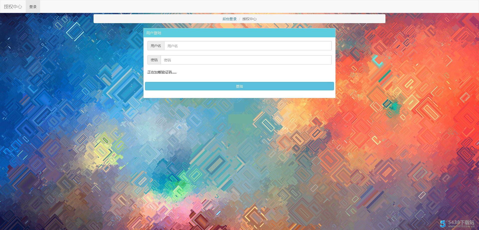PHP贝塔自助授权源码 v1.2
