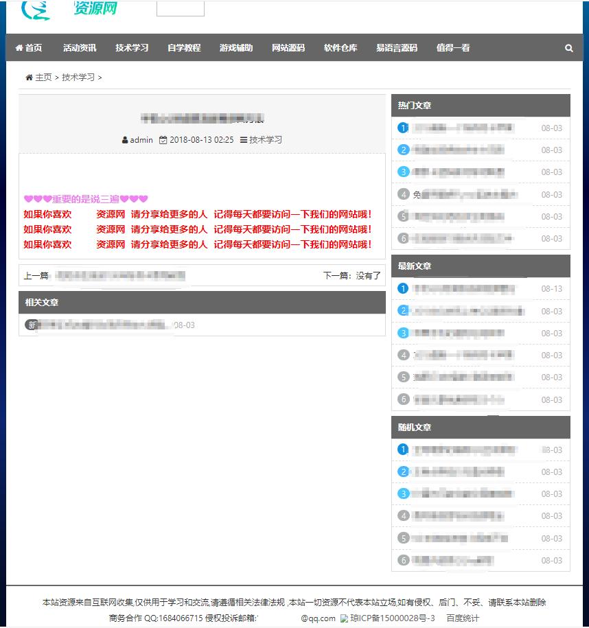 OMN$%11EF`X_2DCA5]%(ZAM.png