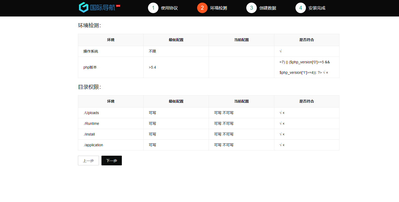 Guojiz网址导航系统网站源码图片