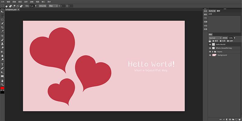 在线Photoshop ps网页图片处理PHP源码