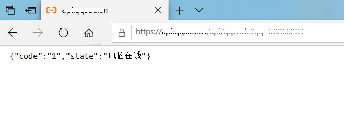 PHP电脑在线状态查询接口源码图片