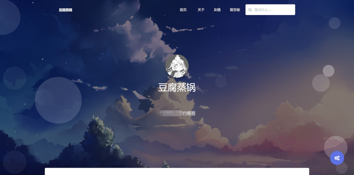 Typecho清新风格响应式网站主题图片