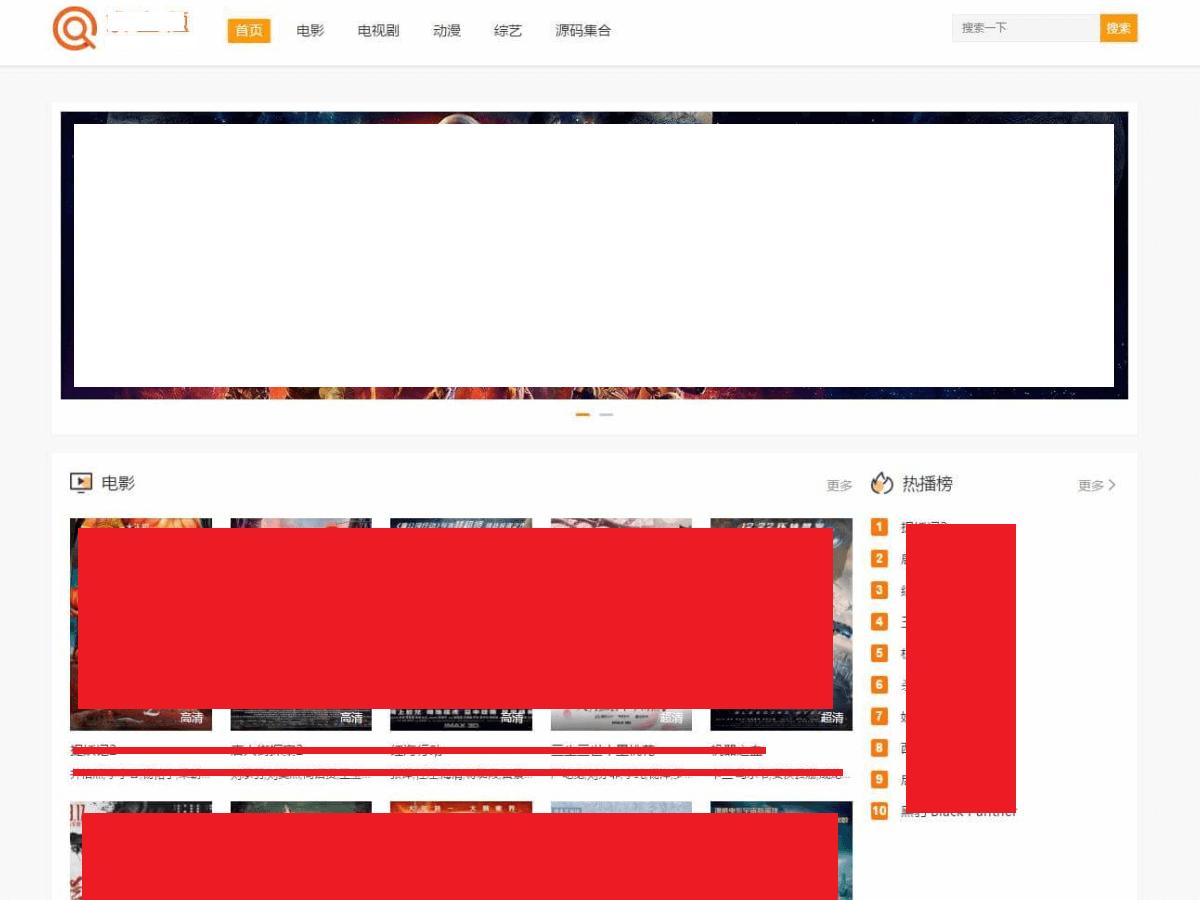 WordPress电影影视站主题ZMovie v1.0   图片