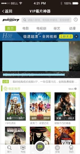 VIP视频电影建站cmsV5.0.8原版小程序功能模块