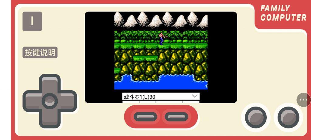 怀旧小霸王游戏机网页源码精品源码图片