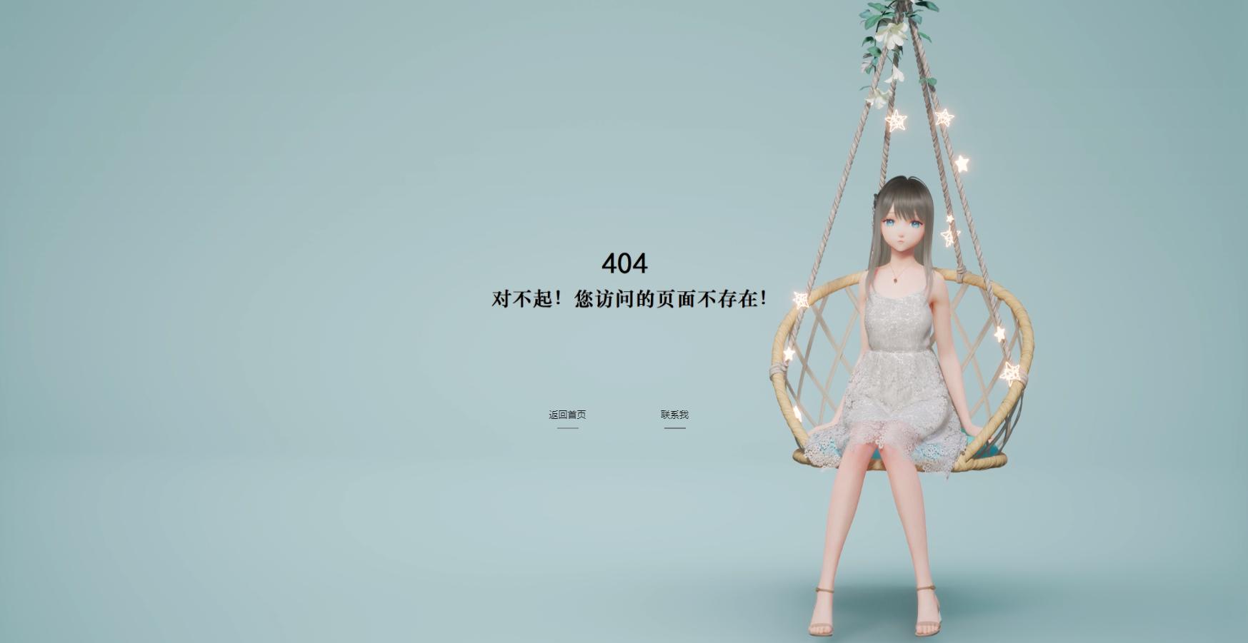 唯美好看的动态个人鹿鸣404单页HTML源码