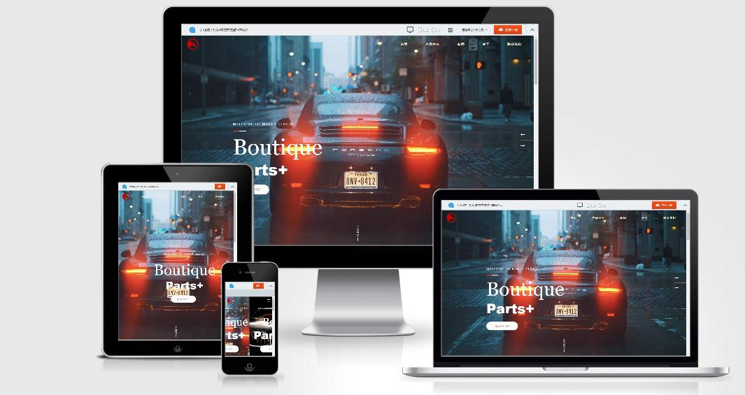 自适应响应式炫酷汽车配件类网站源码 html5高端大气汽车网站织梦模板